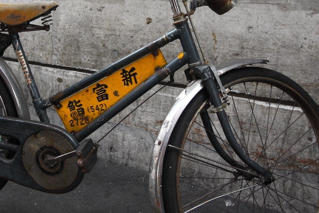 Bicycle in the Tsukiji Fish Market