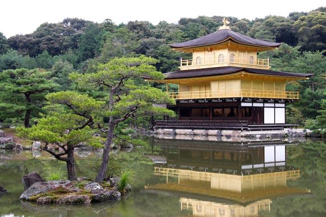 """Kinkakuji """"Golden Pavilion"""" in Kyoto"""
