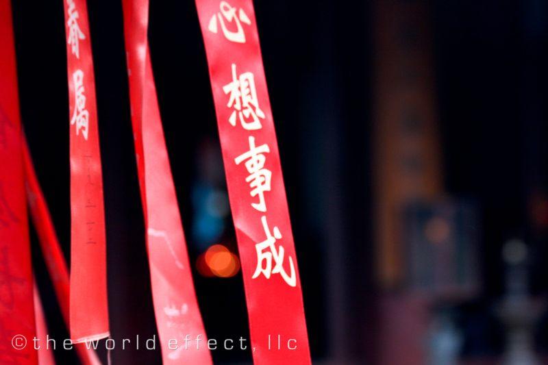 Zhujiojiao, China - Prayer Ribbons
